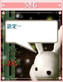 070121usamochan15.jpg