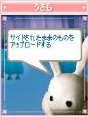 070121usamochan2.jpg