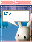 070121usamochan4.jpg