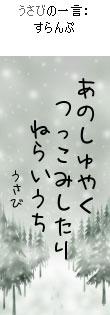 070122tanzaku1.jpg