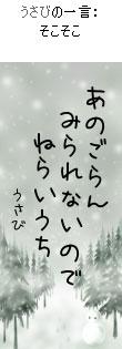070122tanzaku2.jpg