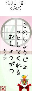 070122tanzaku3.jpg