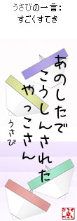 070122tanzaku4.jpg