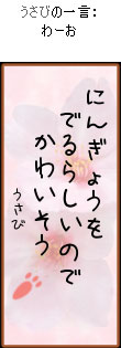 070122tanzaku5.jpg