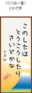 070122tanzaku6.jpg