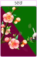 070124haikei4.jpg