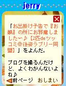 070125jerrychan2.jpg