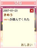 070125usana.jpg