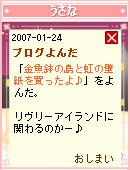 070125usana2.jpg
