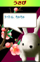 070128chacha1.jpg