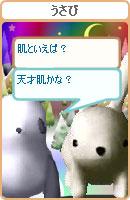 070128pankichichan11.jpg