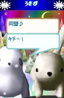 070128pankichichan21.jpg