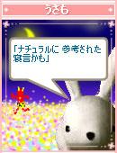 070131sanzenri1.jpg