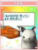 070131sanzenri4.jpg