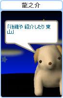 070131sanzenri5.jpg
