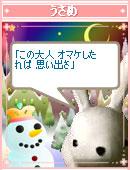 070131sanzenri6.jpg