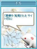 070131sanzenri7.jpg