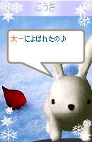 070201kousachan.jpg