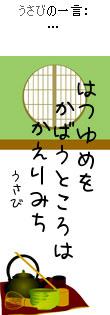 070206tanzaku1.jpg