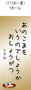 070206tanzaku2.jpg