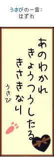 070206tanzaku5.jpg