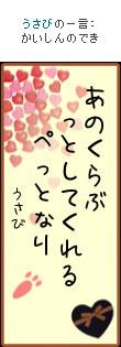 070206tanzaku6.jpg