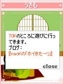 070210usamochantegami1.jpg