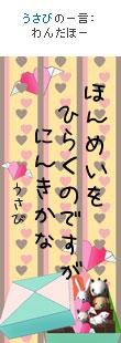 070213tanzaku1.jpg