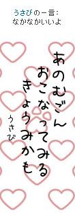 070213tanzaku2.jpg