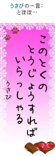 070213tanzaku3.jpg