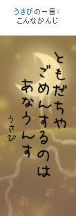 070213tanzaku4.jpg