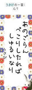 070213tanzaku5.jpg