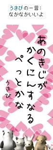 070213tanzaku6.jpg
