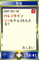 070214himitu1.jpg