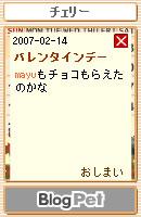 070214himitu2.jpg