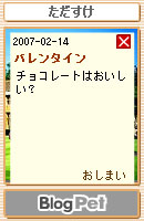 070214himitu3.jpg