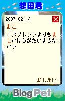 070214himitu6.jpg