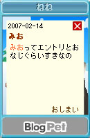 070214himitu7.jpg
