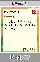 070214himitu8.jpg