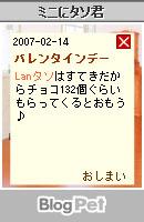 070214himitu9.jpg