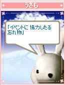 070215haiku1.jpg