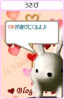 070218okyakusama1.jpg