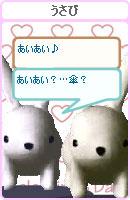 070218okyakusama10.jpg