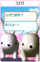 070218okyakusama12.jpg