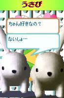 070218okyakusama13.jpg