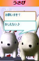 070218okyakusama15.jpg