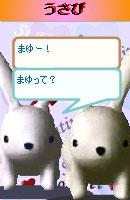 070218okyakusama18.jpg
