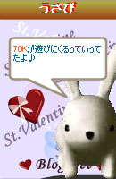070218okyakusama2.jpg