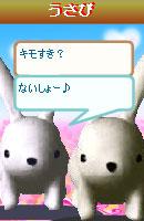 070218okyakusama21.jpg