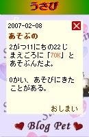 070218okyakusama3.jpg
